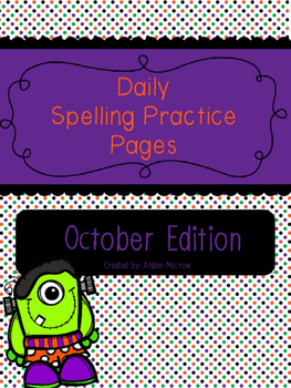 Spelling Practice Pages: October Edition