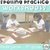Spelling Practice Pages! Word Work