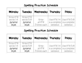 Spelling Practice Schedule