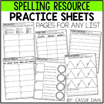 Spelling Practice Sheets by Cassie Dahl | Teachers Pay Teachers