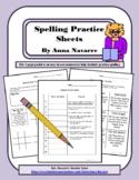 Spelling Practice Sheet