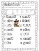 Spelling Practice Sheets Reading Street 2013 Grade 2, Unit 2