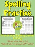 Spelling Practice Spelling Center-Grade 1 -Aligned with Jo