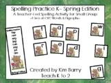 Spelling Practice Spring Edition/Grade K Spelling/Phonics/Beginning Reading