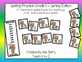 Spelling Practice Spring Edition/Springtime Activities/Blending Words/Reading