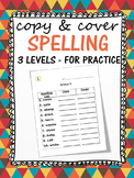 Spelling Practice Worksheet - Copy & Cover (3 sizes)