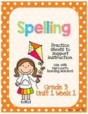 Spelling Practice for Reading Wonders - Grade 3 Unit 1 Week 1