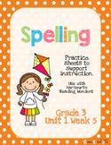 Spelling Practice for Reading Wonders - Grade 3 Unit 1 Week 5