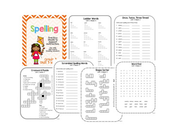 Spelling Practice for Reading Wonders - Grade 3 Unit 3 Wee