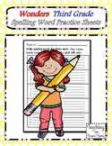 Spelling Practice for Third Grade Wonders Curriculum | Uni