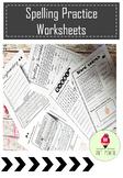Spelling practice worksheets w/ editable interactive templates