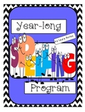 Spelling Program: Year-long Whole Class or Individual Study Buddy