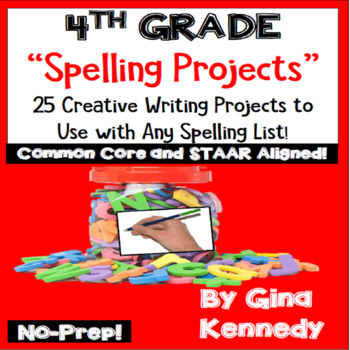Spelling Projects for 4th Grade! 25 Standards Aligned Projects, Any List!