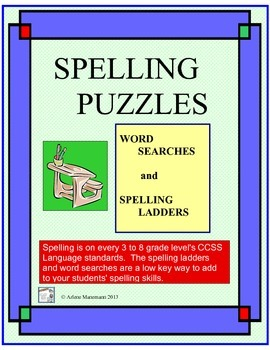 SPELLING PUZZLES To Reinforce Good Spelling