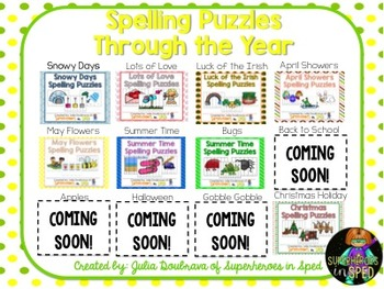 Spelling Puzzles Bundle- 12 months worth of puzzles!