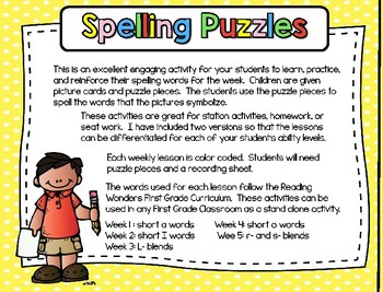 Spelling Puzzles Unit 1 - First Grade - Reading Wonders