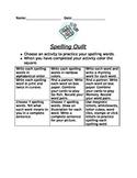 Spelling Quilt