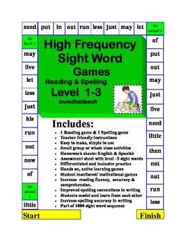Spelling & Reading High Frequency Sight Word Game Boards Level I List 3