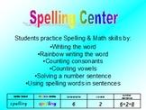 Spelling Center Activity