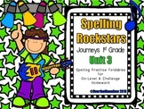 Spelling Rockstars Homework Foldables ~ Journeys 1st Grade-Unit 3