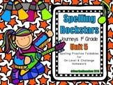 Spelling Rockstars Homework Foldables ~ Journeys 1st Grade-Unit 5