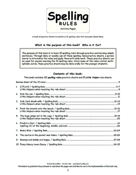 Spelling Rules Activity pages