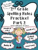 2nd Grade Spelling Rules Practice Part 2: Orton-Gillingham Inspired
