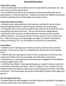 Spelling Rules Worksheet/Game