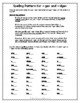 Spelling Rules -ge or -dge