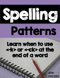 Spelling Rules -k or -ck