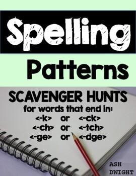 Spelling Rules Scavenger Hunts