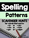 Spelling Rules Scavenger Hunts