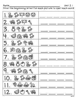 Spelling Secret Code for Reading Street Grade 1 Book 2