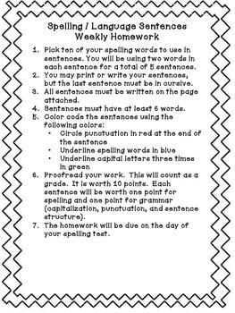 Spelling Homework - Sentences
