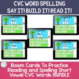 Spelling Short Vowel CVC Word Boom Cards™ Bundle