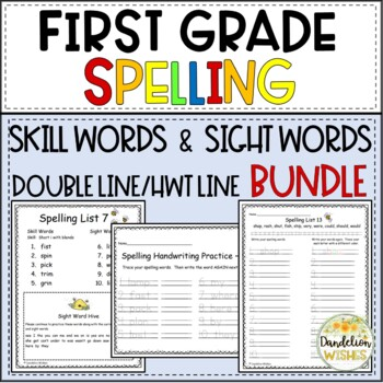 Spelling Skills with SIPPS BUNDLE - First Grade - HWT Version