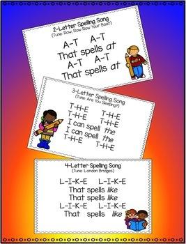 Spelling Songs for Sight Words FREEBIE