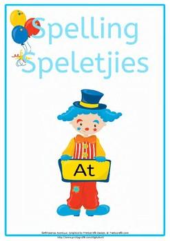 Spelling Speletjies Template