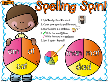 Spelling Spin Word Work ~ Journeys 1st Grade-Unit 1