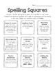 Spelling Squares