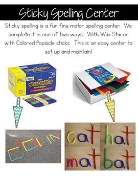 Spelling Stations (FREEBIE)