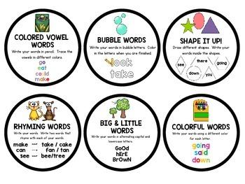 Sight Word Spelling Sticks