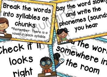 Spelling Strategies {Chevron}
