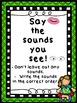 Spelling Strategies Posters Green Frame