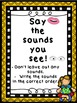 Spelling Strategies Posters Yellow Frame
