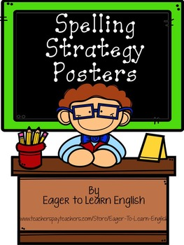Spelling Strategy Anchor Chart Posters