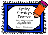 Spelling Strategy Posters
