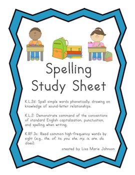 Spelling Study Sheet