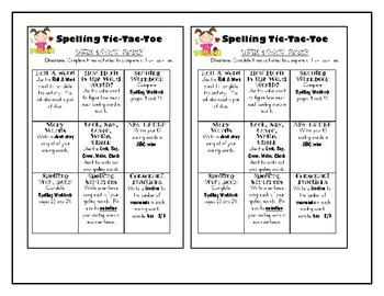 Spelling TIC TAC TOE Choice Boards for Second Grade Treasures Reading Series
