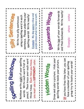 Spelling Task Card Set